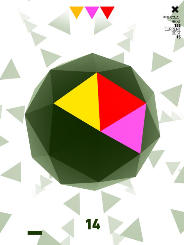 Spherae - Screenshot4