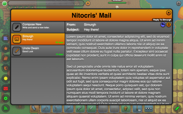 The Mailbox UI (Simple Message)