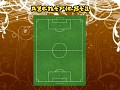 Football Dream XI