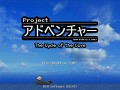Project Adventure Game