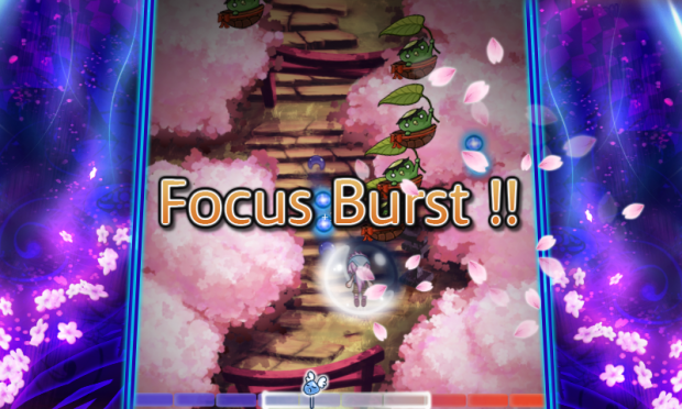 Vaniria Focus Burst Screenshot