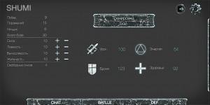 Interface (June 2013)