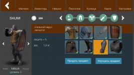 New interface 2