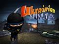 Ukrainian Ninja