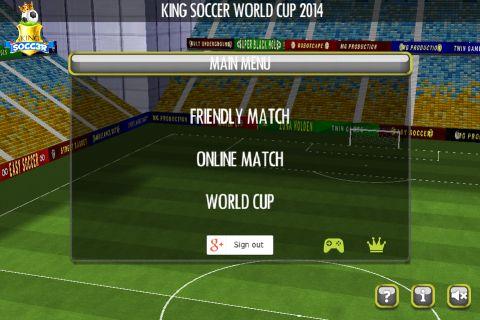 King Soccer [home]
