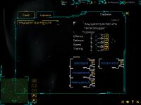 Beta & Kickstarter Screenshots