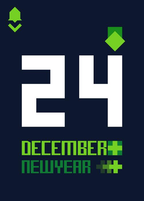 December Problems Release
