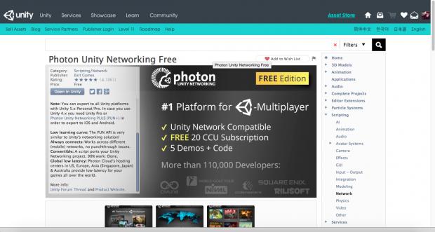 Photon Unity Networking!