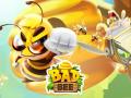 BadBee PC Edition
