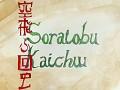 Soratobu Kaichuu
