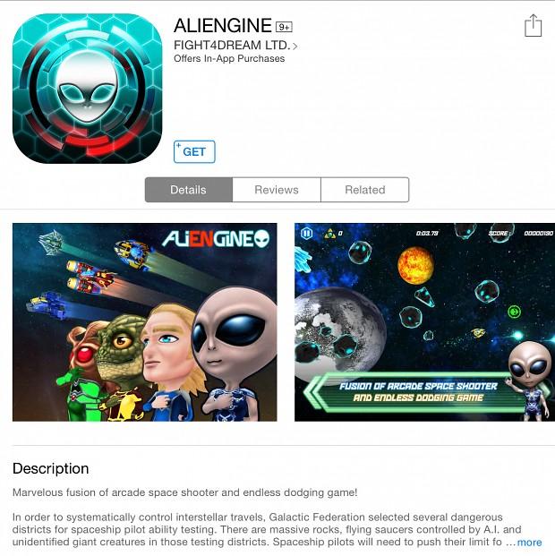 ALIENGINE_Appstore