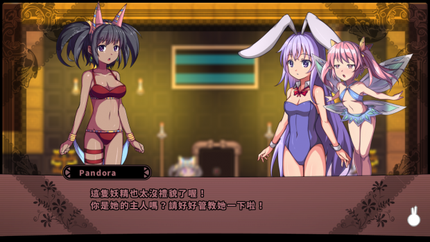 Rabi-Ribi Screenshots