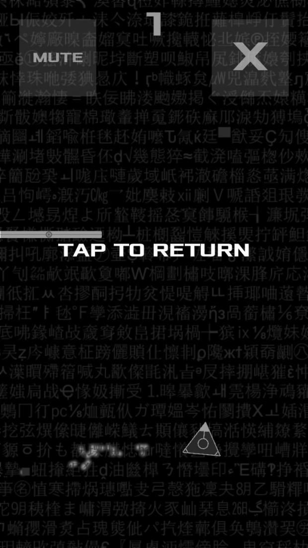 New Tap Order - pause menu