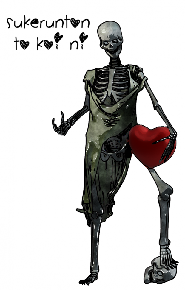 Skeleton Conqueror of Hearts