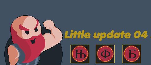 Little update 04 !