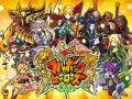 Full Bokko Heroes X