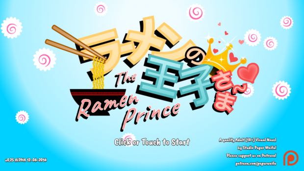 Ramen no Oujisama   Titlescreen 5