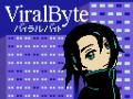 ViralByte