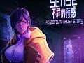 Sense - 不祥的预感 : A Cyberpunk Ghost Story