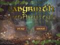 LabyrinthMazeGame