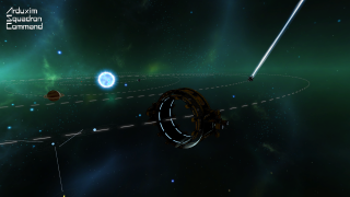 Sector gate on the edge of a solar system