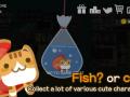 Fly! CAT FISH!