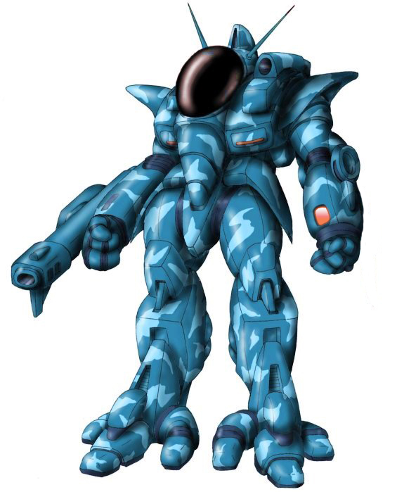 Human Medium Armor Suit
