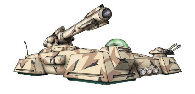 Artillery Tank
