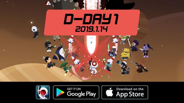 1 day left until launch