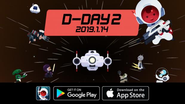 2 days left until launch