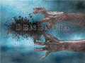 Dementia: Horror In Arkay City