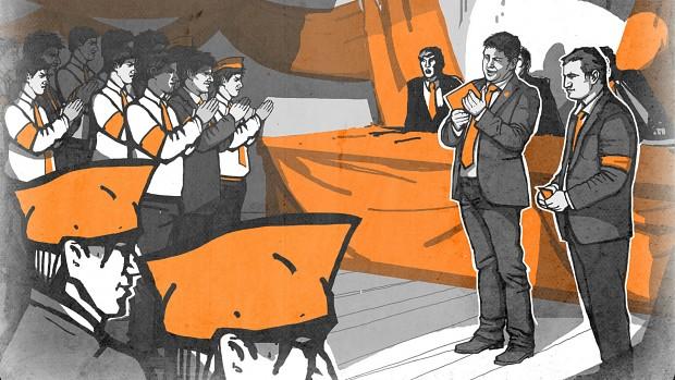 Orange Party Gathering