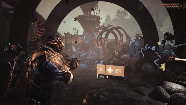 Orange Cast - New gameplay screenshot