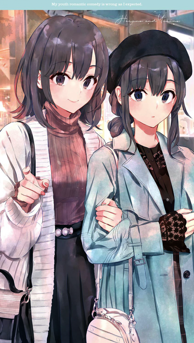 Haruno and Yukino - light novel 14