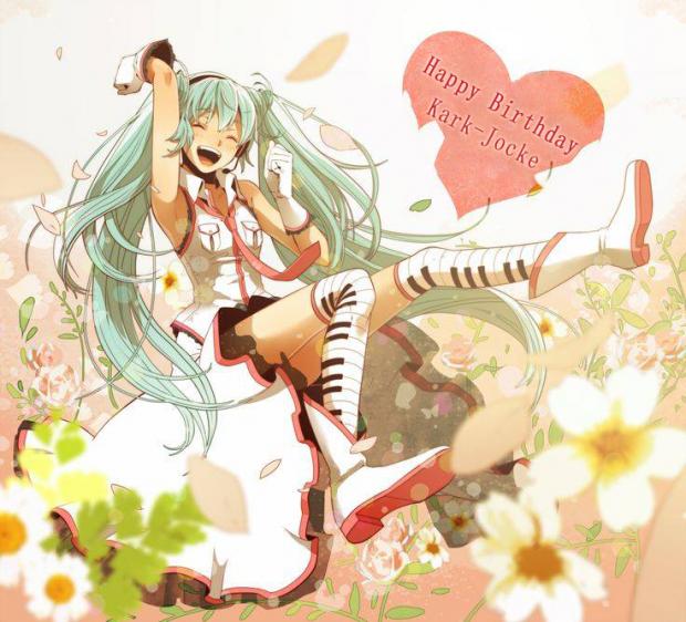 Поздравление в аниме стиле с днем рождения