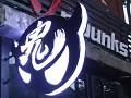 Onipunks Software Ltd.