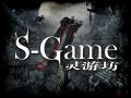 S-Game Studio