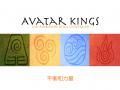 Avatar Kings Dev