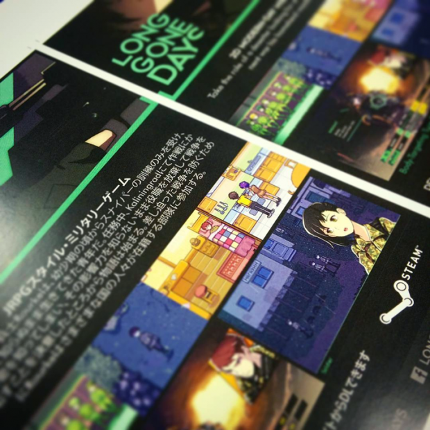 Tokyo Game Show - Flyers