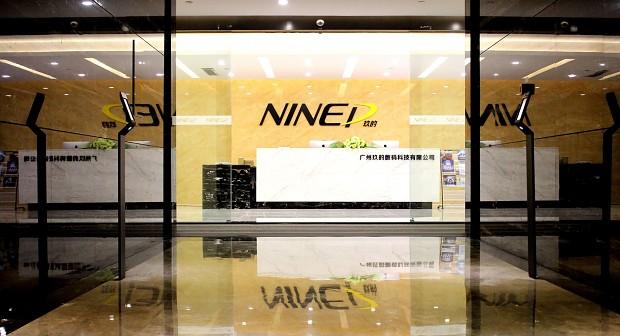 Ninedvr Overview