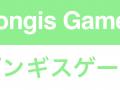 Pongis Games