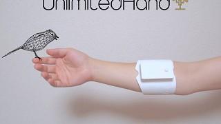 UnlimitedHand