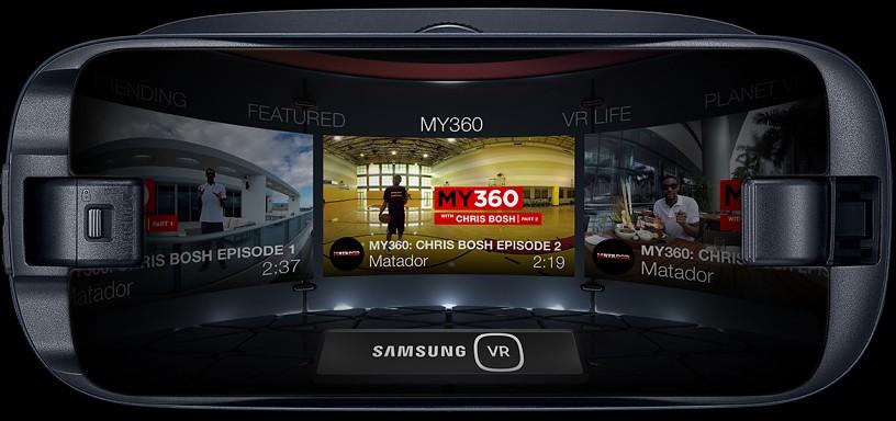 New Samsung Gear VR