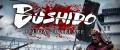 Big News for Bushido