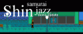 Shin Samurai Jazz - Demo Version 1.5 Update