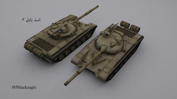 t72 new one