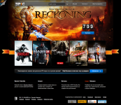 reckoning@ epic.kanobu
