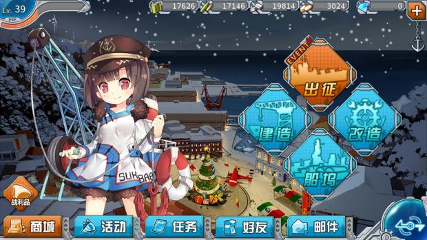 warship girls