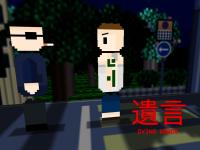 Promo screenshots