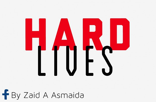 Hard lives Cover paper.